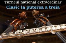 Clasic la puterea a treia – un nou turneu naţional cu violoncelistul Marin Cazacu şi invitaţii săi